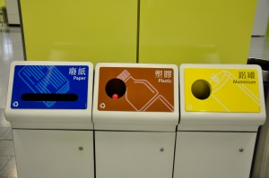 Recycling is the norm especially at the subway stations.