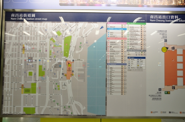 At each subway stop, one can easily read a map which shows the area right around the stop--in this case--schools, public services, shopping, residential areas, and public transport. The map also tells what subway exit to exit off of in order to get to one's destination.