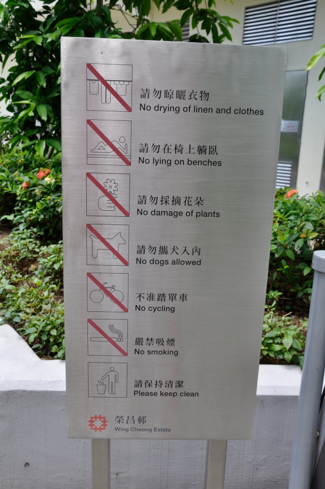 Notable rules: no drying of clothes, no lying on benches, no dogs allowed, no cycling and no smoking.